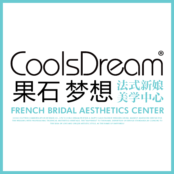 果石梦想 法式美学新风尚 新娘跟妆造型